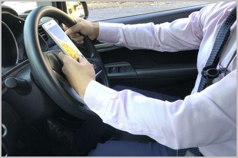 厳罰化された「携帯電話使用等」違反の境界線