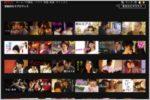 Netflixでオトナ系作品を見る裏コマンド最新版