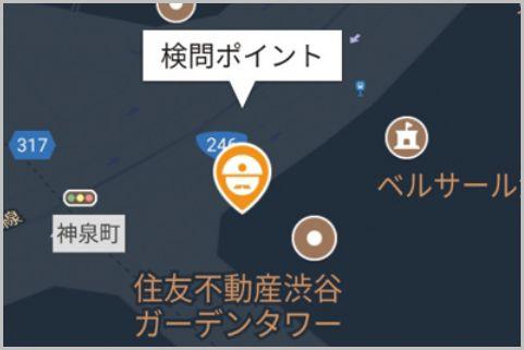帰省の新型オービス対策は無料のオービスアプリ