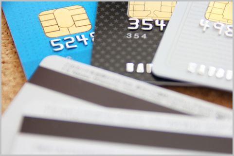 還元率が高いリボ払い専用カードで得する裏ワザ