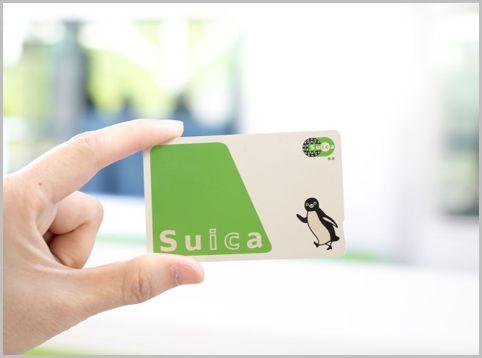 Suicaに「定期券」は何社分まで入れられるか?