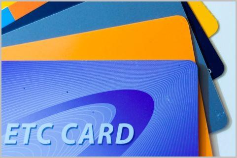 ETCカードの複数枚発行にはどんな方法がある?