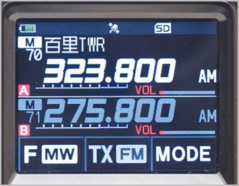 八重洲無線の新時代ハンディ機はココがスゴイ!