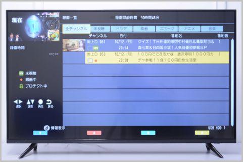 驚きの3万円台「ゲオ」格安4Kテレビの評価は?