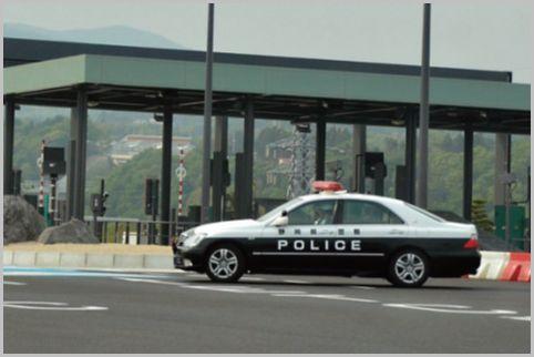 高速隊の取締りパトカー多発地帯「分駐」に注意