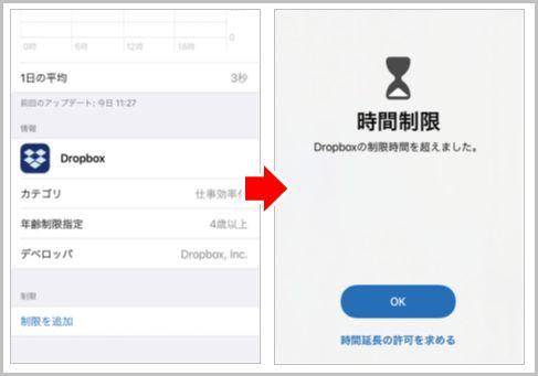 iPhoneセキュリティロックを強化する4つの方法