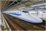 大回り乗車で新幹線に初乗り運賃で乗れる裏ワザ