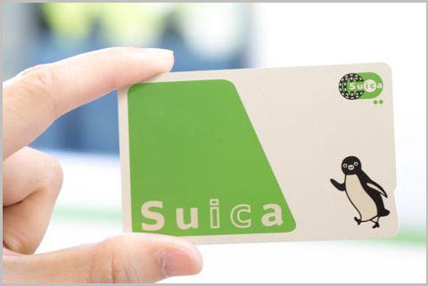 セブンでSuicaにチャージすると1000円が当たる