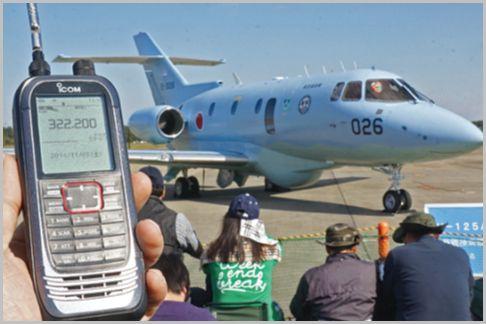 航空機の無線でFMでなくAMが使われ続ける理由