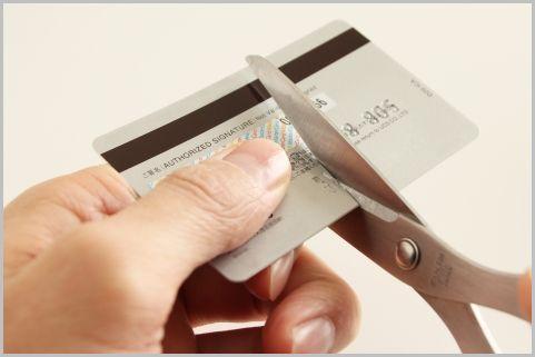 なぜクレジットカードは支払い遅れがマズイのか