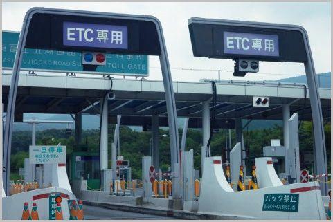 3月から「ETC2.0」限定割引の対象路線が増える