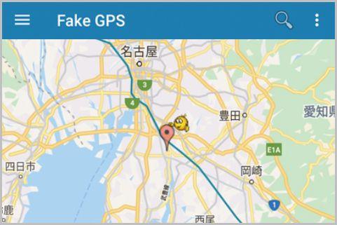 スマホ位置情報を任意の場所に偽装する方法は?