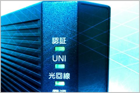 光回線のテレビサービスはNHK受信料が必要か?
