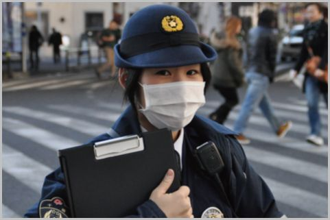 女性警察官が合コンで勝手に誤解される職業は?