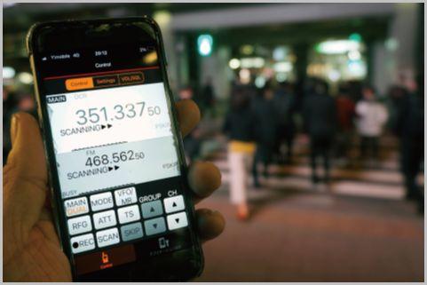 受信機をアプリで操作して人知れず受信する方法
