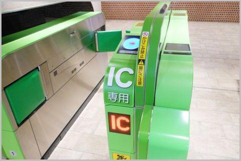 JR東日本がSuicaを入場券として使えるサービス