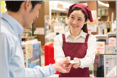 家計を節約!スーパー系クレジットカードの世界