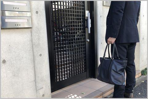 NHKの受信契約を拒否できるのはどんなケース?