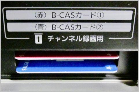 最近の4KテレビにB-CASカードが入ってない理由