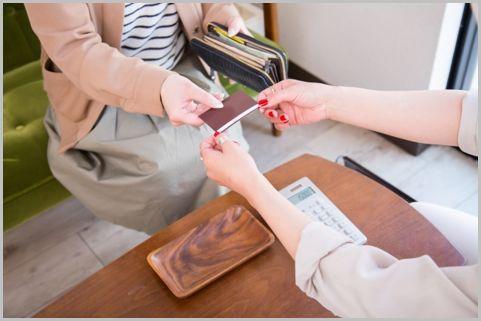 クレジットカードのポイントに税金がかかる?