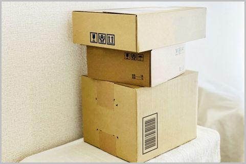 宅配料金は100サイズ以上は日本郵便が最安な件