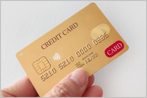 「ゴールドカード」年会費の元を確実に取る方法