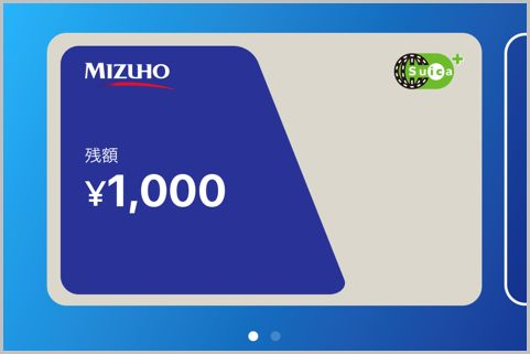 デビットカードで使える「Mizuho Suica」とは?