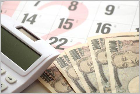 NHK受信料の延滞利息が「年12%」と高かった件