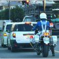 いま最も取締りが強化されている交通違反は何?