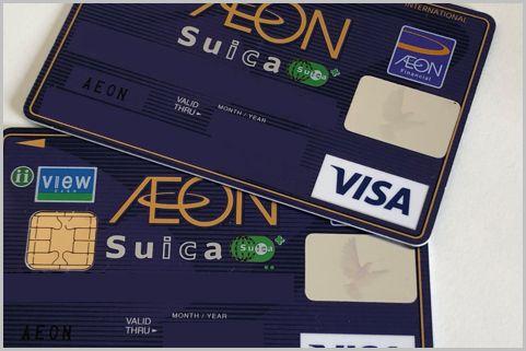 Suica内蔵イオンカードは使うほど損している?