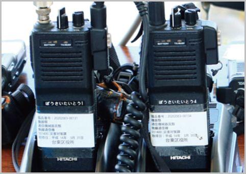 防災無線にアナログとデジタルが混在する理由
