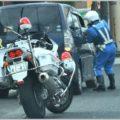 交通違反「刑事処分」と「行政処分」何が違う?