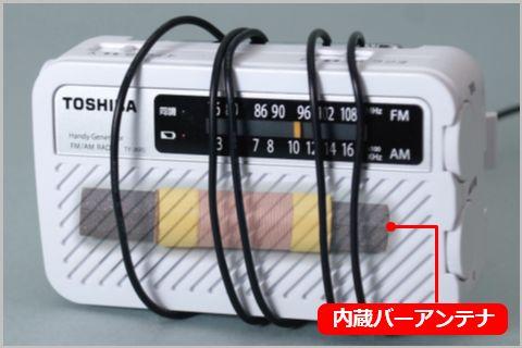 100均グッズでAMラジオの感度を簡単にアップする