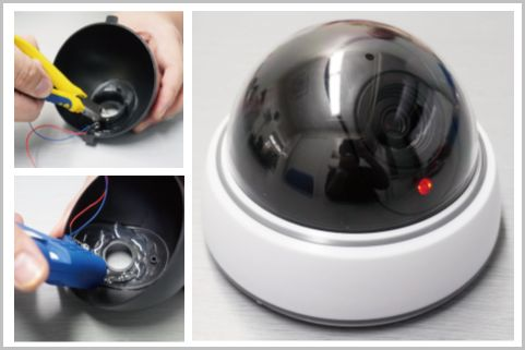 ダイソーのダミーカメラを本物の防犯カメラ改造