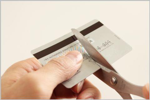 期限切れのクレジットカードは捨てないとダメ?