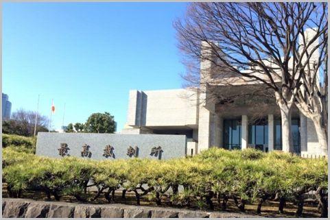 NHK受信契約はいつから「義務化」されたのか?