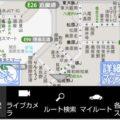 渋滞情報ならNEXCO西日本の「iHighway」が便利