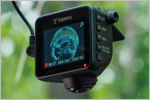 垂直視野が広いユピテルの低価格360度ドラレコ