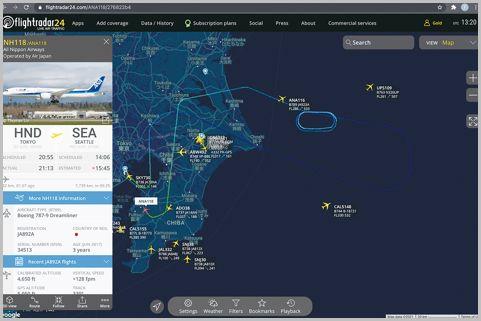「Flightradar24」PC版でアップデートした機能
