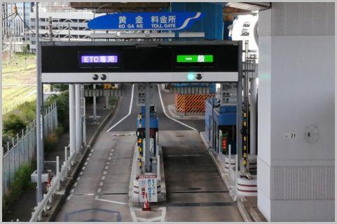 首都高・名古屋高速・阪神高速…最も高いのは?
