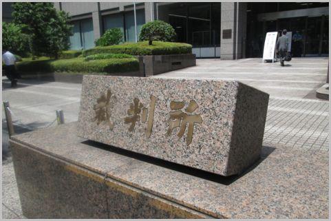 NHK受信料滞納で届く書類で注意すべきものは?