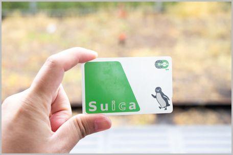 Suicaなどの交通系ICカードは有効期限がある?