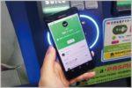 カード式Suicaはアプリに変えるとポイントが4倍