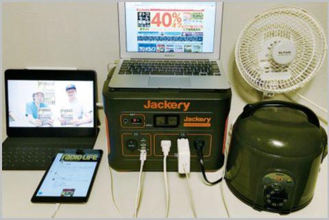 ポータブル電源は非常用電源に高出力対応を買う