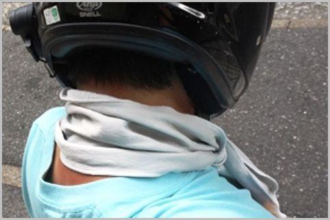 真夏のバイク「クーリングタオル」のヒンヤリ度