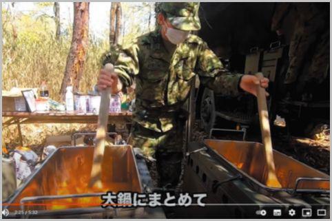 キャンプで500人分の食事を作るYouTube動画とは