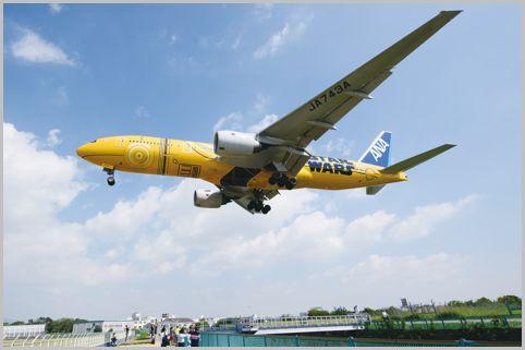 大空港と地方空港で異なるエアーバンド受信テク