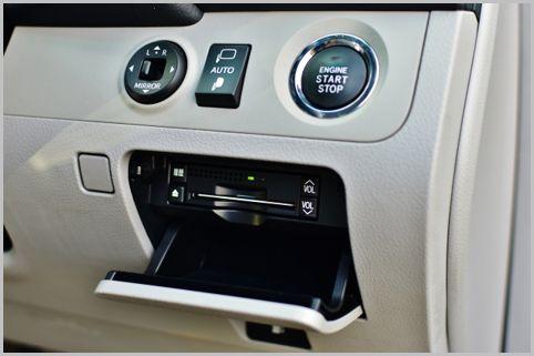 ETCマイレージは1つの車載器で何枚まで登録OK?