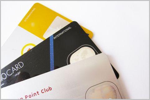 クレジットカード「家族カード」のメリットは?