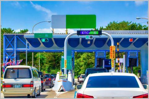 財布を忘れたら高速道路の料金はどうなるのか?